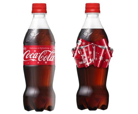 Coca-Cola Ribbon Bottle (Source: Coca-Cola/All Recipes)