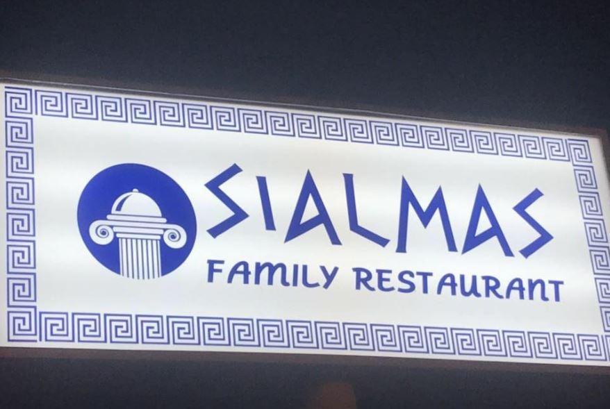 Sialmas' sign (Source: Sialmas Family)