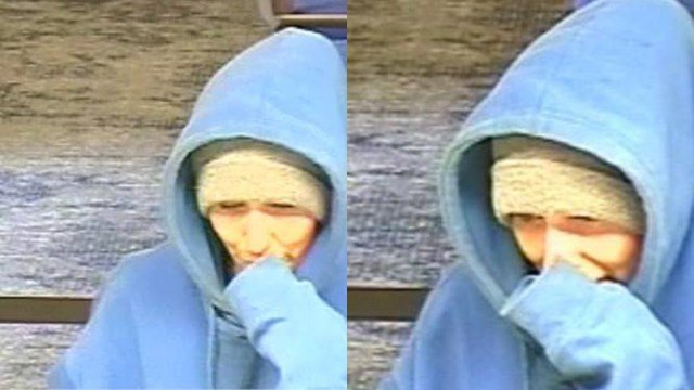 Police say they are looking for this bank robbery suspect. (Source: Waynesville PD)