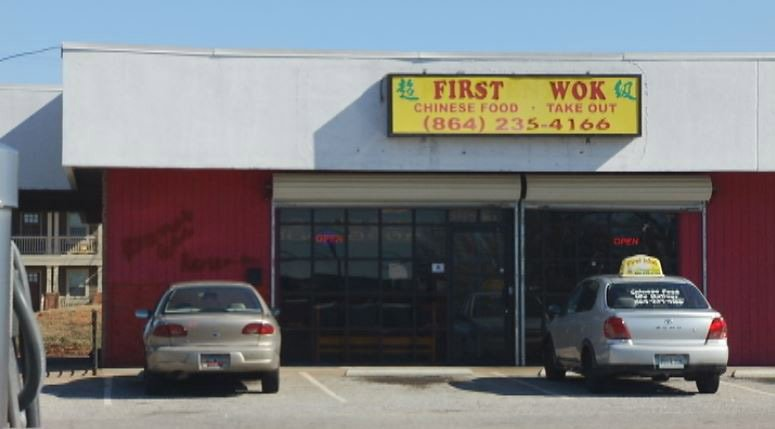 Police say the shooting happened outside of the First Wok on Pendleton St. (March 10, 2014/FOX Carolina)