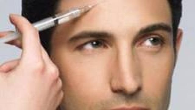 """Brotox,"" which is Botox for men becoming a popular trend. (March 12, 2014)"